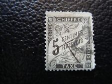 FRANCE - timbre yvert/tellier taxe n° 14 oblitere (A12)