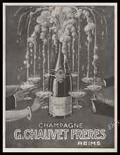 1924 CHAMPAGNE for the parties Original French Advert Print  Ad - Z1