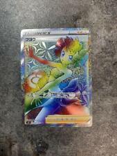 Pokemon Card Japanese s5I Phoebe HR