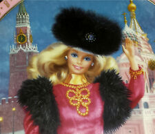Barbie Visits Russia by Elaine Gignilliat Danbury Mint Collector Plate