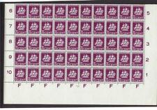 Suriname 1936 Sc# 151 Van Walbeeck Ship  Dutch colony lower part of sheet 50 MNH