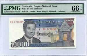 CAMBODIA 2000 2,000 RIELS 1992 P 40 GEM UNC PMG 66 EPQ HIGH