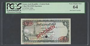 Yemen One Rial ND (1983) P16Bs Signature 7 Specimen TDLR N002 Uncirculated
