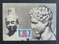 FRANCE MK 1965 UNESCO BUDDHA HERMES MAXIMUMKARTE CARTE MAXIMUM CARD MC CM c3964