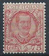 1926 REGNO FLOREALE 75 CENT VARIETà STAMPA ORNATO MNH ** - T147-3