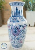 VINTAGE CHINESE CHINOISERIE PORCELAIN FLORAL VASE PINK BLUE
