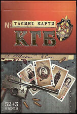 Ukrainian 54 Souvenir Playing Cards Secret Cards Soviet Union KGB USSR
