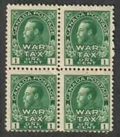 Canada Sc#MR1 M/NH/F+, War Stamps Block of 4, Cv. $240