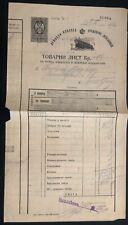 1933 Yugoslavia Document Stationary Cover Tax Revenue Stamp Transportation Co