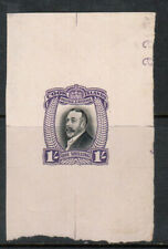 Cook Islands SG #105 Unissued Die Proof 1 Shilling Black & Violet