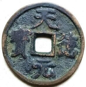 China Ancient Bronze coin Diameter:33mm/thickness:2mm