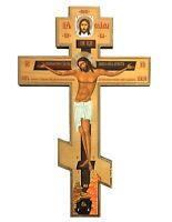 Russian Three Bar Orthodox Cross 7 Inch Wood Byzantine Wall Crucifix Prayer Gift