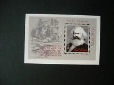DDR 1983 - Michel Nr. 2789 -  Block 71  - Karl Marx - postfrisch  (404)