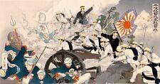 BATTLE OF PYONGYANG CHINA JAPAN PAINTING SINO JAPANESE WAR ART REAL CANVASPRINT