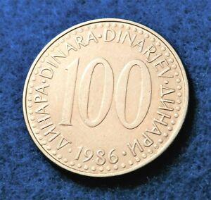 1986 Yugoslavia 100 Dinara - State Emblem - See PICS