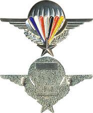 Brevet de Parachutiste, tirage 2001,multicolore Franco Allemand,Y.Bou 1185(0417)