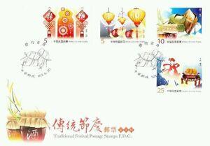 Traditional Festival Taiwan 2012 New Year Moon Cake Dumpling Lantern (stamp FDC)