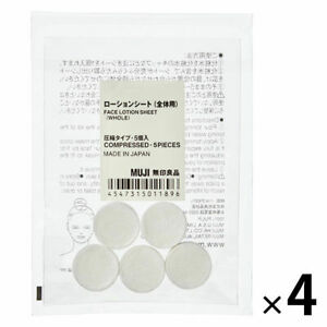 MUJI Japan lotion sheet (for all) compression type [4 set]