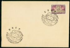 Mayfairstamps RUSSIA FDC 1958 COVER LENIN 40 ISSUE wwh24765