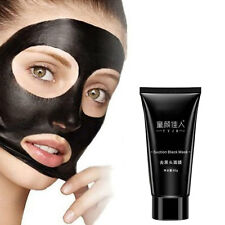 PILATEN AUTHENTIC Deep Cleansing Peel-Off Black Face Mask Blackhead Remover 60g