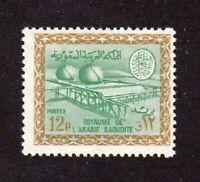 Saudi Arabia stamp #482, MHOG, VVF, 1968 - 76 SCV $42.50