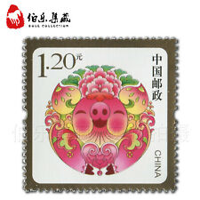China 2019 happy new year STAMP 1V