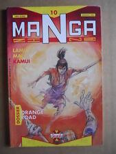 MANGA Zine - rivista MANGA n°10 1992 Orange Road edizioni Granata   [G371A]