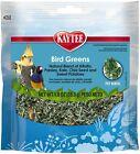 Kaytee Bird Greens 1 oz Blend of Alfalfa Parsley Kale Chia Seed  Sweet Potato