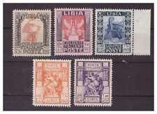 LIBIA 1931 - PITTORICA   5  VALORI  SF  SERIE      NUOVA   ** LUSSO