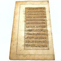 Authentic Antique Qu'ran Koran Manuscript Leaf Handwritten Page - Ca 1500-1800