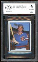 1983 Topps Stickers #328 Ryne Sandberg Rookie Card BGS BCCG 9 Near Mint+