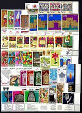 ISRAEL. Collection of Mint NH stamps. Issues of 1971-1973. (BI#Env.I2)