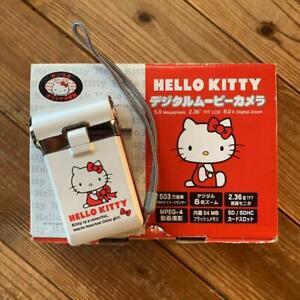 Hello Kitty Digital Movie Camera
