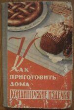 1959 Danilenko M. Home-made Baking Cookie Pie Cake Tart Russian cuisine Cookbook