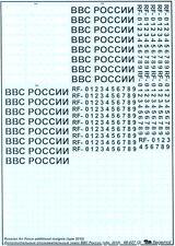 Begemot Decals 1/48 RUSSIAN AIR FORCE INSIGNIA Type 2010 Set #2