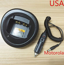 12V Car Charger Base for Motorola HT750 HT1250 GP328 GP340 GP380 GP360 HT1550