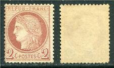 FRANCE 1872 BEAU 2c Rouge-Brun foncé n°51a NEUF** MNH  Cote 220,00€