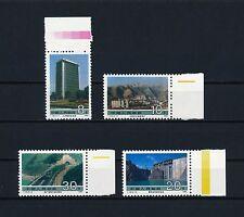 China  2221-4 MNH, Engineering  Achievements, 1989