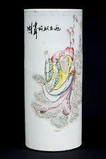 China 19/20. Jh. A Chinese Cylindrical Porcelain Vase Fencai Vaso Cinese Chinois
