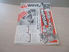 >> KIETA PRINCESS FAMICOM DISK NES ORIGINAL JAPAN HANDBILL FLYER CHIRASHI! <<