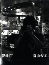 Daido Moriyama: Record No. 19 / Kiroku No. 19