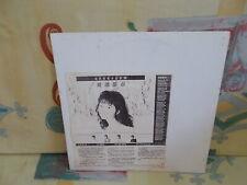 "a941981 HK Promo 12"" LP Single 龍影霞 與 水晶世界 玻璃都市 One Song Only 45 RPM"