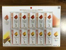 Japan 2020 Tokyo 2020 Olympische Paralympische Spezial Briefmarken Japanpost