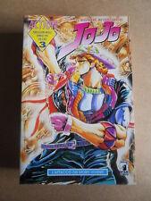 Le Bizzarre Avventure di JOJO n°3 - ACTION ed. Star Comics   [G370P]
