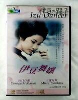 Izu Dancer DVD Yamaguchi Momoe Miura Tomokazu SB Film Cinema Raro