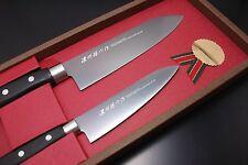 Japanese Kitchen Knife Set Santoku Petty MAGOROKU Titanium Coating Made in Japan