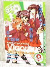 NEGIMA PARTY BOOK Negi Pa 9 w/Poster KEN AKAMATSU Art Book KO No Card