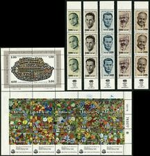 ISRAEL #688-692 #693-694 Sheets Blocks Postage Stamp Collection 1978 MINT NH