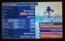 Pokemon ULTRA Sun Moon Home Shiny Blacephalon 6IV Guide with Gold Bottle Cap