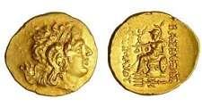 Grèce - Royaume de Thrace - Lysimaque - Statère (297-281 av. J.-C.)